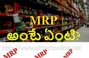 mrp full form find here
