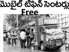 SC Nirudyogulaku Mobile Tiffin Centers
