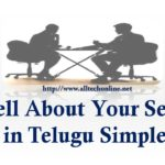 Tell About Your Self in Telugu Simple