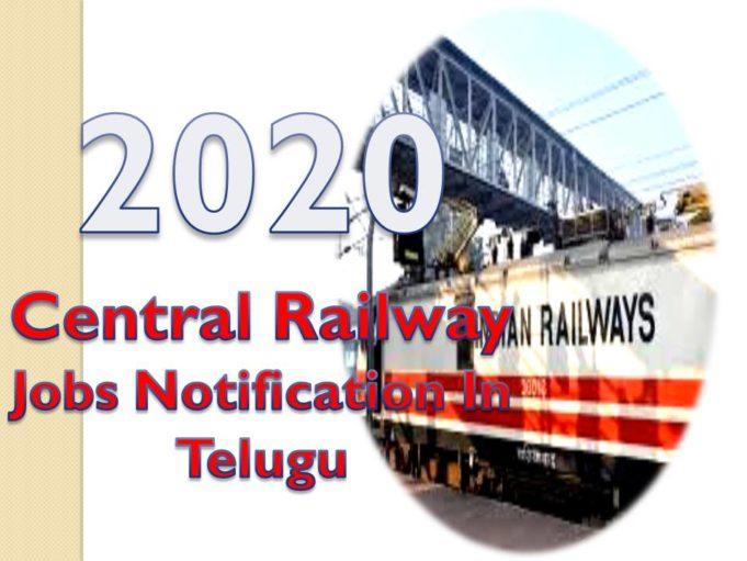 Railway Jobs Notification In Telugu