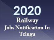 2020 RRB Jobs Notification In Telugu