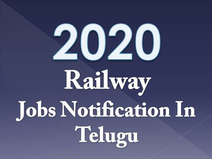 2020 RRB Jobs Notification In Telugu