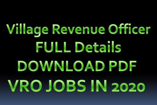 VRO JOBS IN TELUGU 2020 PDF