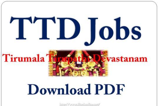 Latest TTD Jobs In Telugu 2020 Download PDF