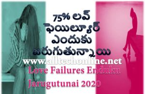 Love Failures Enduku Jarugutunai 2020
