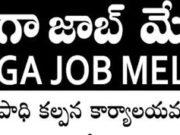 Mega Job Mela in Andrapradesh 2020