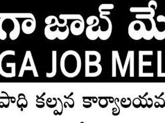 Mega Job Mela in Andrapradesh 2020