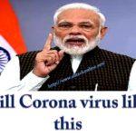 Janatha Karphu what and why 2020