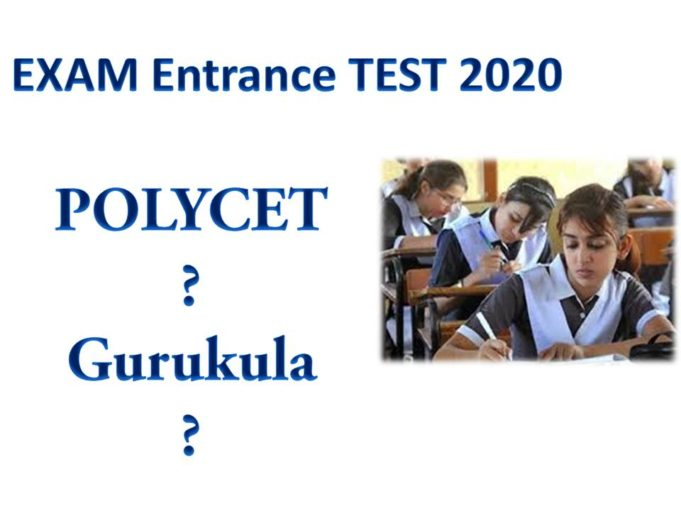 Latest Education News in Telugu 2020