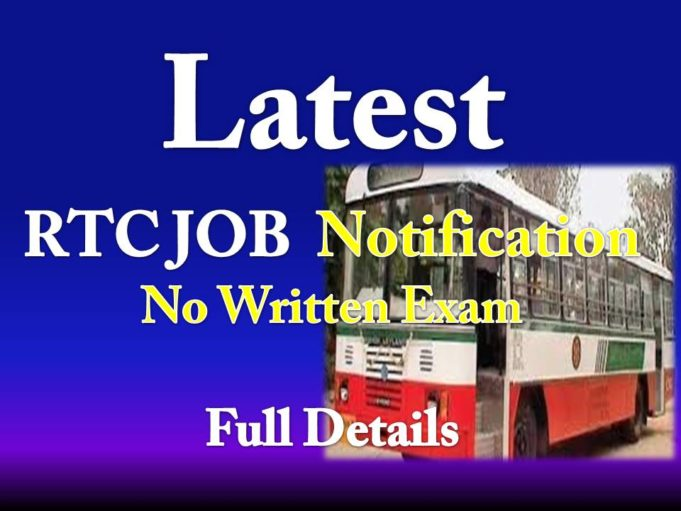 RTC Latest Job Notification in 2020