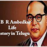 Dr B R Ambedkar Life History in Telugu