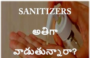 Sanitizers using Heavy create New probs
