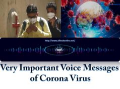Very important Voice Messages of Corona virus