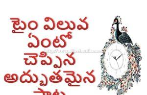 Kaalam Neetho Nadavadu song Lyrics