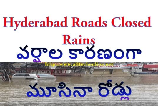 Hyderabad Roads Closed Rains