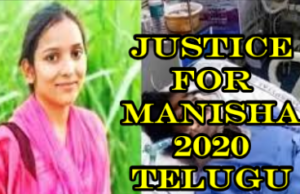 Justice for Manisha 2020 Telugu