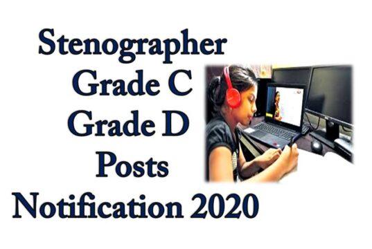 Stenographer Grade C Grade D Posts Notification 2020