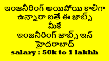 Govt Engineering Jobs in Hyderabad Download pdf