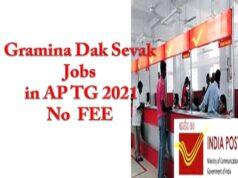 Gramina Dak Sevak Jobs in AP TG 2021 No FEE
