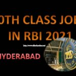 10TH CLASS JOBS IN RBI 2021