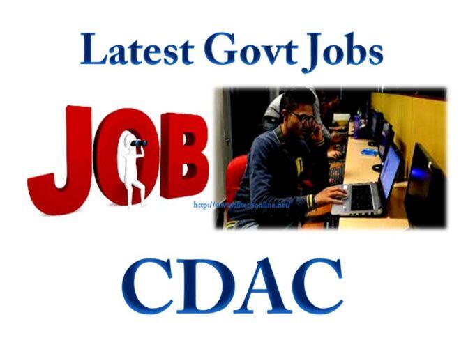 Latest Govt CDAC Jobs In 2021