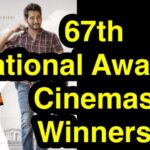 67th National Awards winners Cinemas in India 2021in Telugu