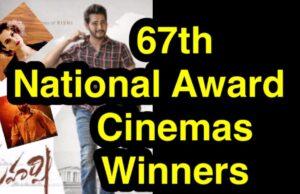 67th National Awards winners Cinemas in India 2021in Telugu