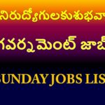 SUNDAY GOVT JOBS LIST IN 2021