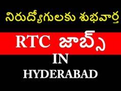 TSRTC Jobs in Hyderabad 2021