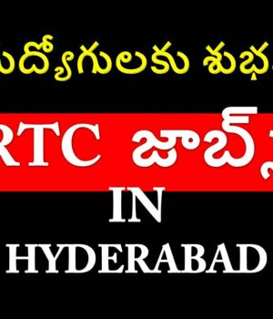 TSRTC Jobs in Hyderabad 2021