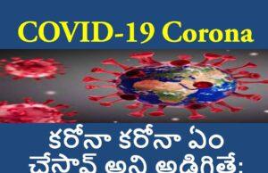 COVID-19 Corona Virus Effects in the world