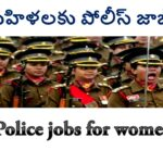 Women Army Military Jobs in 2021