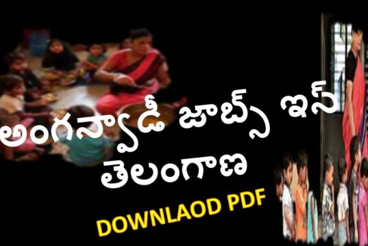 Anganwadi Jobs in Telugu 2021 Download pdf
