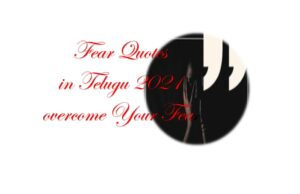 Fear Quotes in Telugu 2021 overcome Your Fea