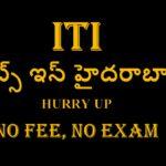 ECIL ITI Trade apprenticeship in Telugu